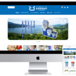 京丹後市のホームページ制作ならケイズ・アートオフィスへご連絡ください